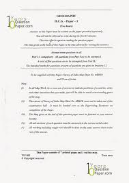 icse 2015 geography h c g paper 2 board question paper 10