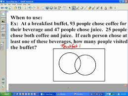 aqr unit 2 lesson 1 venn diagram lessons tes teach