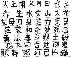 letters tattoos symbols tattoos book 65 000 tattoos