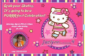 kitty roller skating personalized birthday invitation