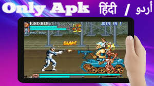 the punisher apk only apk how to the punisher for android devices