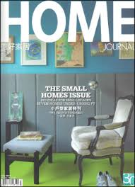 Home Design Magazine Hong Kong | cover home journal 美好家居 hong kong magazine homejournal hong