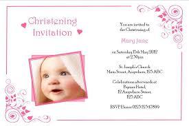 hallmark christening invitation orderecigsjuice info