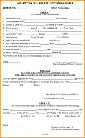 Agile Resume Scholarship Form Scholarships Applications Forms Pof Employees