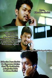film quotes in tamil love quotes in tamil movies 2016 pictures new hd quotes
