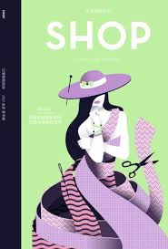 chambre d hote le tr駱ort shop china guide ss15 by shop global blue issuu