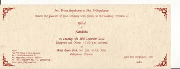 House Warming Invitation Cards Invitation Cards For Gruhapravesam Ideas Iyengar Upanayanam