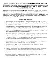 animal farm essay questions
