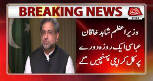 pm abbasi to arrives in karachi for day visit abb takk news