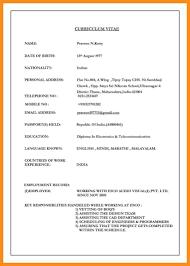 resume address format 10 resume in marathi format resume setups resume in marathi format 0ff79cef7e57c43dc9c34805dfd313e6 jpg