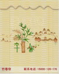 Painted Bamboo Blinds Wholesale Curtains U0026 Blinds In Home Textiles U0026 Rugs Buy Cheap