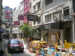 file hk central soho noon tree house furniture shop jpg