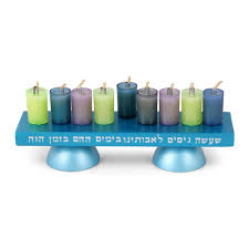hanukkah candles colors yair emanuel reversible shabbat candles hanukkah menorah choice