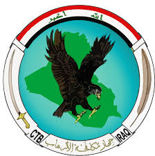 counter terrorism bureau file emblem of the iraqi counter terrorism bureau svg wikimedia