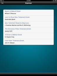 basics of biblical greek vocabulary ipad app reviewed u2013 words on