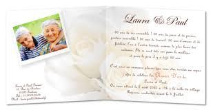 texte anniversaire 50 ans de mariage carte d invitation 25e anniversaire de mariage votre heureux