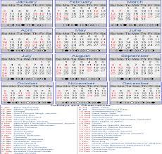 year 2016 gregorian calendar with indian holidays festivals