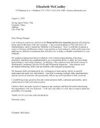 cover letter entry level position entry level marketing cover