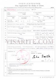 how to apply for china student visa x1 and x2 visa