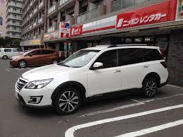 subaru malaysia 2016 subaru new u201ccrossover 7 crossover seven u201d u2013 drive safe and fast