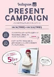 le coeur blanc le coeur blanc インスタグラムプレゼントキャンペーン news詳細
