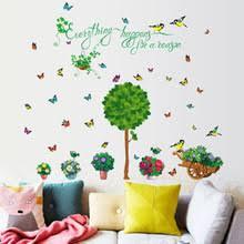 Home Decoration Accessories Wall Art Garden Wall Art Promotion Shop For Promotional Garden Wall Art On