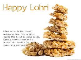 lohri invitation cards the 25 best lohri greetings ideas on happy lohri