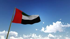 Colors Of Uae Flag Flag Of The United Arab Emirates Video Hd 1080p Youtube