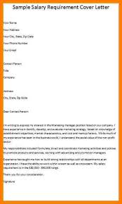 7 cover letter with salary requirements memo heading
