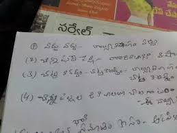 marriage slogans slogans on child marriages in telugu