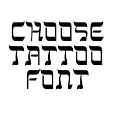 hebrew tattoo fonts tattoo font generator