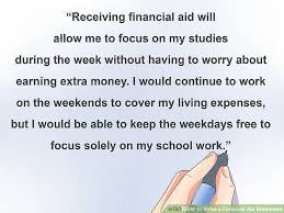 3 ways to write a financial aid statement wikihow