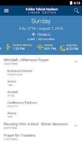 chabad siddur siddur tehillat hashem linear edition android apps on play