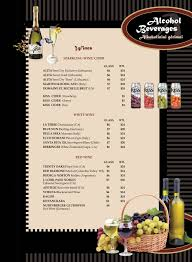 martini and rossi asti logo café menu old vilnius cafe