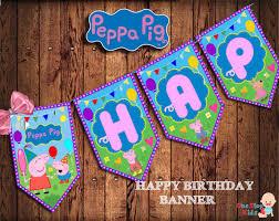 instant download peppa pig birthday banner happy birthday banner