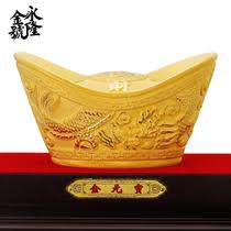 bureau vall馥 agen 金馥礼品 from the best taobao yoycart com