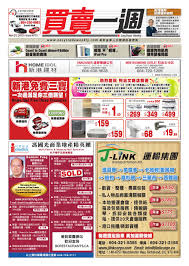 canap駸 d馗o easytrade weekly 買賣一週 4715 by easytrade weekly issuu