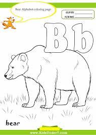 best 25 letter b worksheets ideas on pinterest letter a