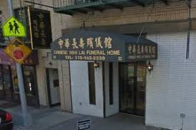 funeral home ny wah lai funeral home new york new york ny funeral