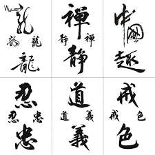 compare prices on chinese tattoo online shopping buy low price