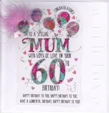 infatuate model of stylish birthday cards in bulk charming