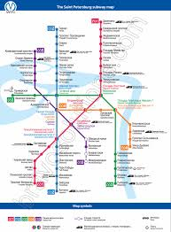 Paris Train And Metro Map by Metro The Underground Train Subway Tube System In St