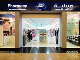 shop boots pharmacy boots dubai healthcare products mall of the emirates
