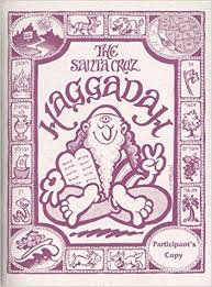 santa haggadah the santa haggadah participants version g r roekard