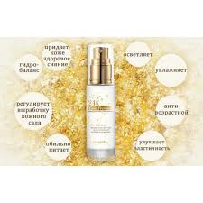 Serum Secret Key secret key 24k gold premium serum 150ml daftar harga terbaru