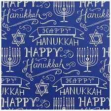 hanukkah wrapping paper best hanukkah wrapping paper photos 2017 blue maize