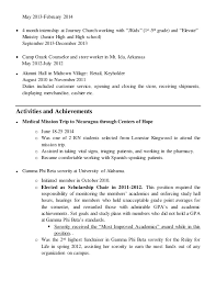 sorority resume template the great age of the essay yale press