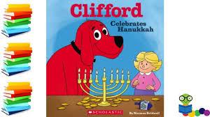 hanukkah book clifford celebrates hanukkah books for kids read aloud
