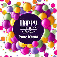 write name on birthday card with coloured balloons