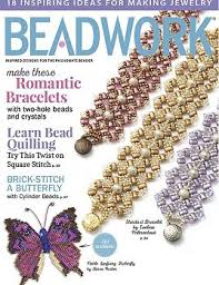 beadwork june july 2016 bloomin beads etc